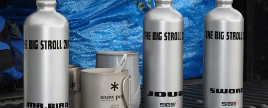 The Snow Peak Double Walled Titanium Mug